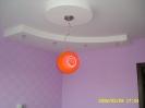 3-х комнатная квартира, 2007_22