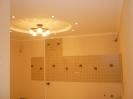 4х  комнатная квартира 2011 г._16